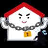 セキュリティグループとネットワークACL