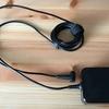ZenBook UX331UAL-8250対応のACアダプターを新たに購入。