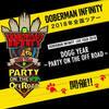 DOBERMAN INFINITY ライブ 全国ホールツアー2018 セトリ