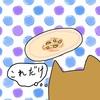 お題絵日記「大きなお皿に小さなパスタ」
