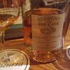 グレンバーギー 1963-2002 39年 シグナトリー for LMDW 58.0%