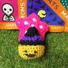 【かぎ針編み】ニコ編みさんのジャックオランタンお菓子入れを編んでみました♪