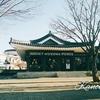 慶州:伝統スタイルのトゥーサムプレイス