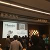 SORACOM Technology Camp 2018 参加記録