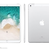 10.5インチiPad Proの新たな3DレンダーやCADイメージ 9.7インチや12.9インチと並べて比較