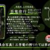 【木曜日の季節物】百鬼夜行 新酒しぼりたて限定おりがらみ【FUKA🍶YO-I】