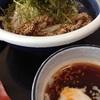 旨辛 肉つけうどん 2017丸亀製麺#4@イオン苗穂店