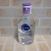 【MICELLAIR】ドイツで買ったニベアのミセラーウォーター レビュー / メイク落とし兼化粧水【海外ニベア】