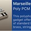 Marseille gadgetの可能性を探る。