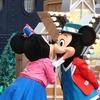 ディズニークリスマス!③~「ハロー、ニューヨーク!」ラブラブなミッキー&ミニー、イジられキャラのドナルドに癒される~