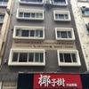 香港なのにBerlin Hotelに泊まりました