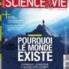 2017仏検1級不合格への歩み