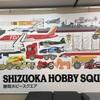 【旅記録12日目】静岡駅の見どころスポットを2つご紹介