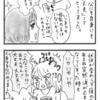 【子育て漫画】本当は大丈夫じゃないと認めると楽になった話/私の場合(54)