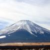 今日は富士山の日なの?