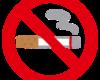 タバコはやめよう