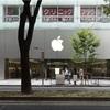 【ガジェット】Apple Trade InとMacBook Airのお話