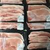 大阪府 泉佐野市からふるさと納税のお礼品が到着: 国産豚バラ・モモスライスセット特盛4kg