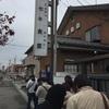 今日のランチは東岩槻にあるキセキ食堂でカツカレー!