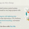 「Sourcetree」でGitデビューしました!