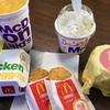 糖質制限(ケトジェニックダイエット)32日目。  チートデイで激太り?!食べた食事メニューがこちら
