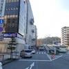 日本大学 生物資源科学部 獣医学科 合格🌸