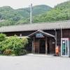 伯備線:美袋駅(みなぎ)