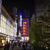 新宿タワレコ17周年大感謝祭