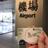 香港マカオ出張 -ヒルサイドエスカレーター