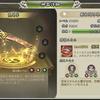 【三国天武】昭烈劉備、顧曲周郎、驍騎文鴦の専用神器を紹介します!
