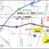 富山県 国道359号砺波東バイパスが2019年12月に全線開通