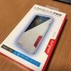 iPhone7Plus256GB<ジェットブラック>を手帳ケースに換装