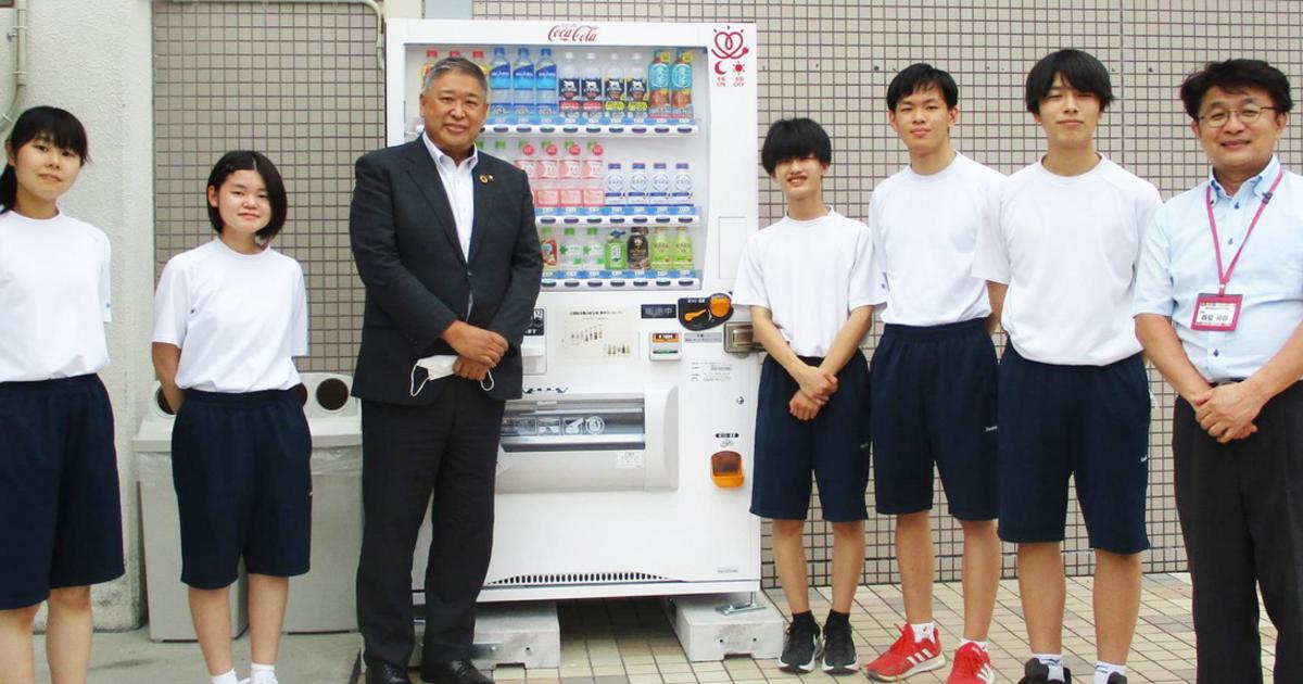 公民連携で熱中症対策&学校教育支援ー公立中学校に自動販売機を設置