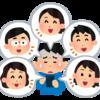 【必見】これで改善!人間関係を修復する裏ワザ5選!!