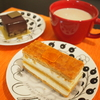 ピエール・エルメのケーキ!