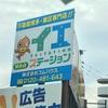 福岡市 東区の不動産ならイエステーション博多店