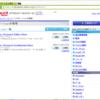 Yahoo! JAPANのOAuth 2.0&OpenID Connect実装を試してみた!