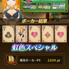 ナルシアの涙と妖精の笛 6月日記【14日更新】