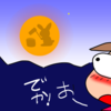 鹿児島から、北海道まわって福島へ♪