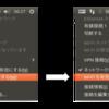 Ubuntu16.04 でのアクセスポイント化