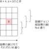 AtCoder Beginner Contest 127 E - Cell Distance