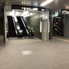 大阪メトロ中央線の本町駅のホームからのエスカレーターです!