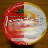【サンヨー食品】完熟トマト1個分を使ったスープのカップ麺。サッポロ一番のトマたまヌードルを食った!