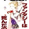 【1994年】【9月】ゲーム批評 Vol.1 秋号