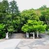 因美線:沿線-因幡一宮 宇倍神社