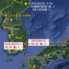 【地震】朝鮮半島南部・韓国南東部でM5.1とM5.8の地震~同国史上最大規模~核実験は?原発は?