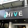 大阪駅近くで便利なゲストハウス『Osaka Guesthouse HIVE』に泊まった感想