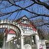 江戸東京たてもの園の感想と子宝湯やデラランデ邸の紹介こちら!