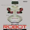 30年以上前からロボットは現実に存在していた…!?「ファミリーコンピュータロボット」のご紹介
