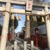 埼玉 川越の開運パワースポット川越八幡神宮